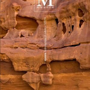 Munera-3-2019_copertina