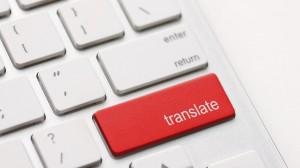 Translation.jpg.1200x1200_q90_upscale